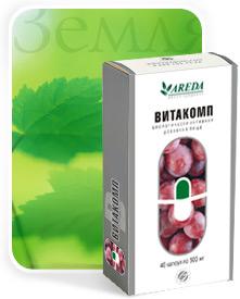 Витакомп - витамины красоты