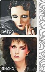 Мода на макияж