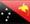 Папуа-НоваяГвинея