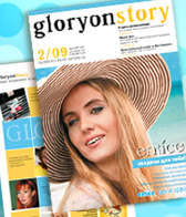 GloryonStory 2/09 - новая газета по декоративной косметике Entice для губ Gloryon