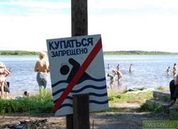 Заражение при купании в открытых водоемах